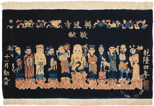 Chinese Immortals 3x5 Rug